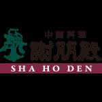 謝朋殿:石川県能登産の食材を中華で味わう夏のおすすめ