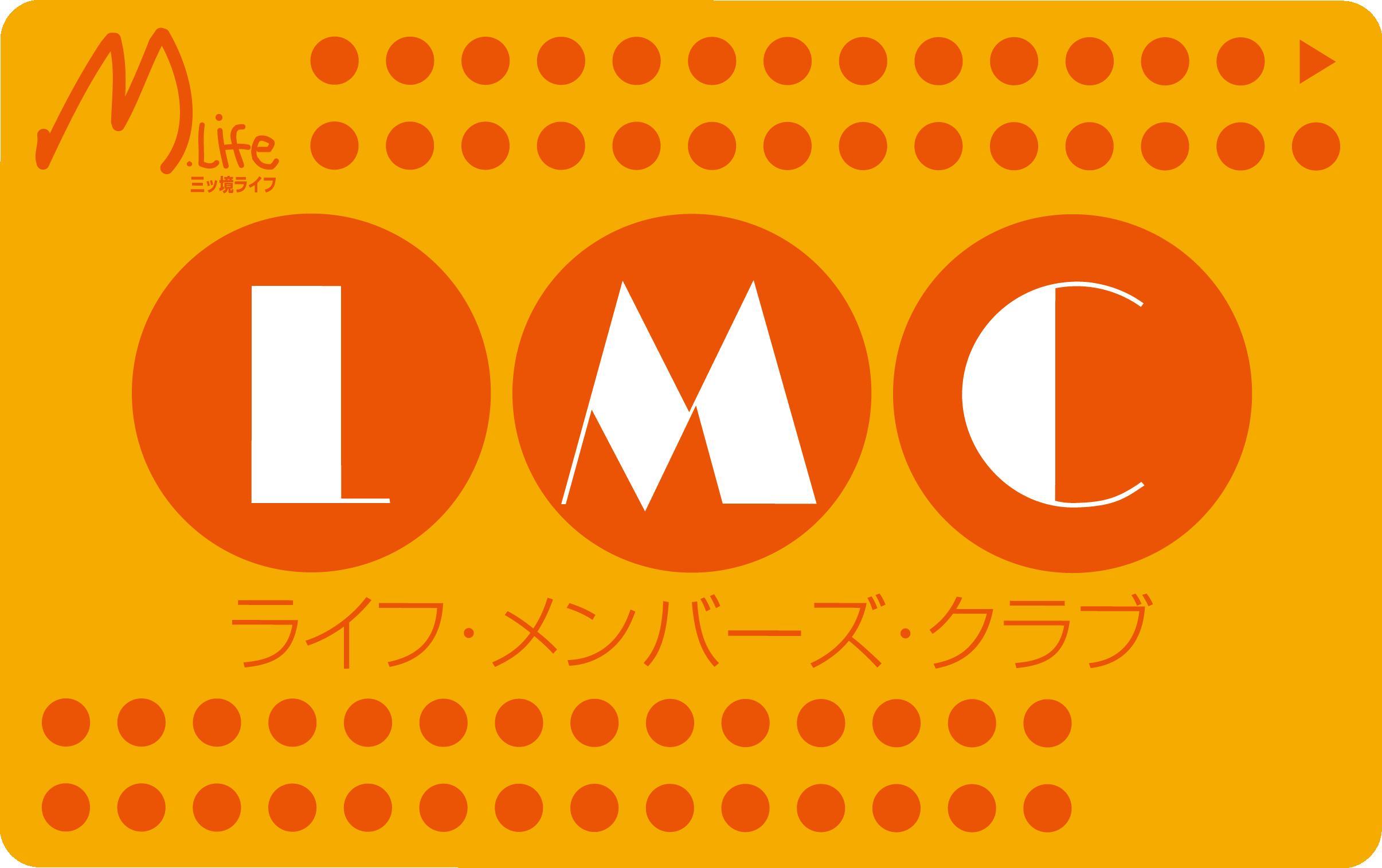 img_lmc