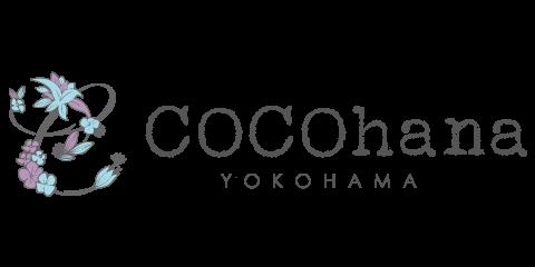 COCOhana
