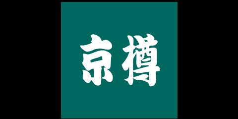 三ツ境店 京樽 (フード すし・お弁当)