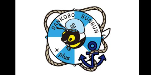 三ツ境店 YOKOHAMAブンブン plus (フード パン・焼菓子)