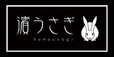 三ツ境店 濱うさぎ (フード 和菓子)