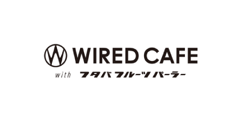 三ツ境店 WIRED CAFE with フタバフルーツパーラー (レストラン&カフェ カフェ)