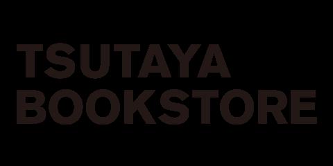 三ツ境店 TSUTAYA BOOKSTORE (文化用品・雑貨 書籍・文房具)