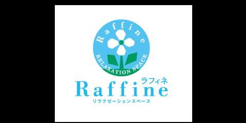 三ツ境店 ラフィネ (サービス他 リラクゼーション)
