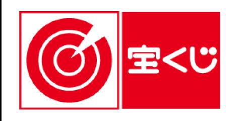 三ツ境店 チャンスセンター (サービス他 宝くじ)
