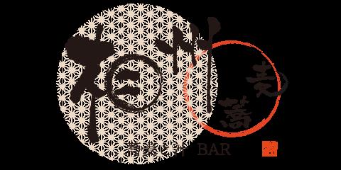 三ツ境店 相州蕎麦 (レストラン&カフェ 日本そば・うどん)