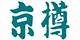 緑園都市店 京 樽 (フード 寿司)