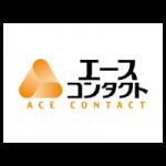 エースコンタクト:コンタクトレンズ洗浄液セット3.000円均一 6月末まで