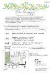 みなみきラボ:絵本のくらべ読みセミナー 5/31(木)・6/7(木)・6/14(木)