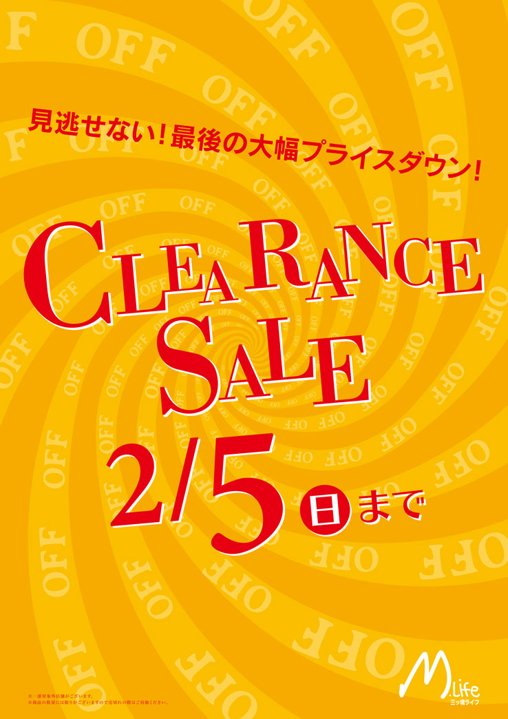 CLEARANCE SALE  2/5(日)まで