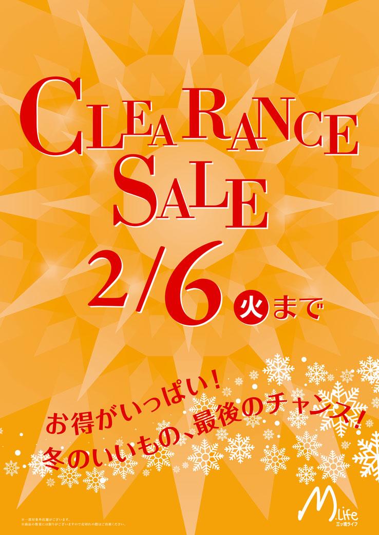 CLEARANCE !  2/6(火)まで