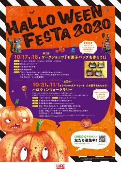 Halloween Festa 2020