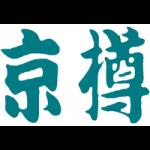 京樽:中巻全品99円(税別)  10/7(金)・8(土)・21(金)・22(土)・28(金)・29(土)