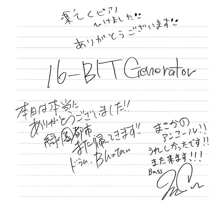 16bit_com