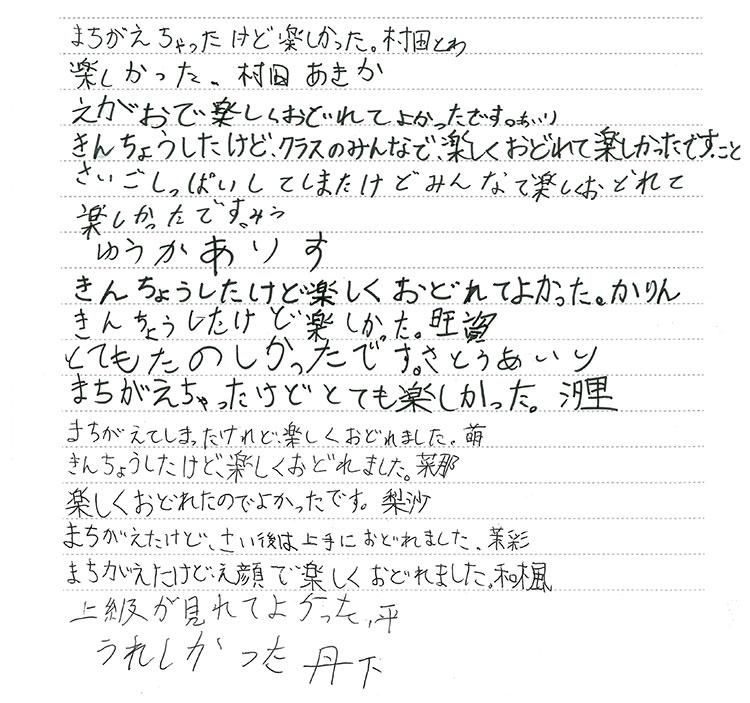 ZN_com00
