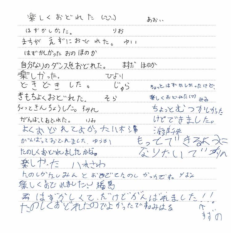 ZN_com01
