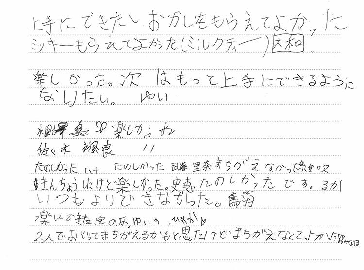 ZN_com03