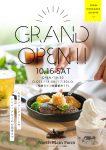 ノースプレインファーム緑園(カフェレストラン):10/16(土) NEW OPEN!