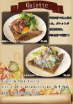 TSUTAYA BOOK STORE(Lotta):平塚本店で大人気のガレット