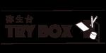 弥生台 TRY BOX:3月のスケジュール